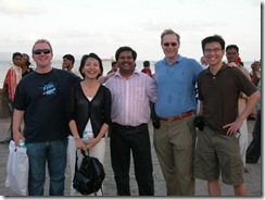 Alex, Mari, Ravi, Bill and Chewy